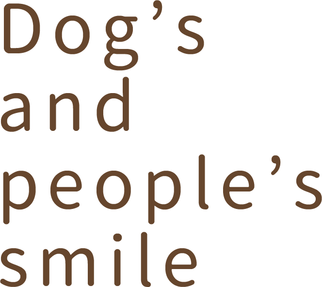 Dog's and people's smile